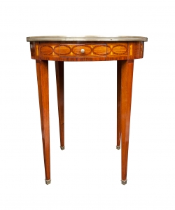 Side table, 20th century